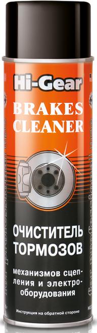 Очиститель тормозов и механизмов HI-GEAR Brakes Cleaner 0,410 кг