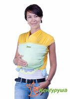 Слинг-шарф трикотажный Кенгуруша Mix, солнечный-фисташка