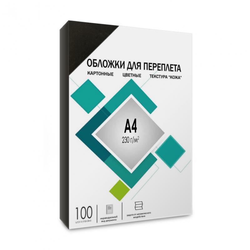 Обложки для переплета картонные Гелеос Гелеос, А4, тиснение под