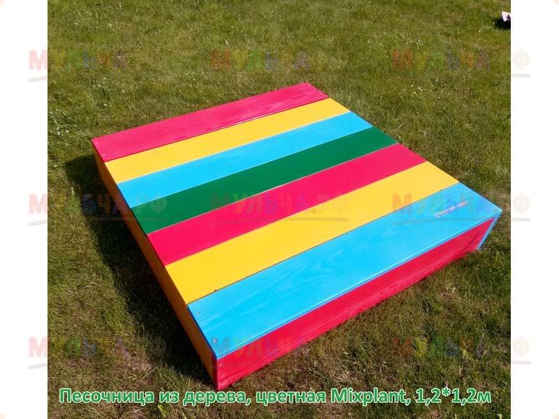Песочница из дерева, цветная Mixplant, 1,2*1,2м, шт