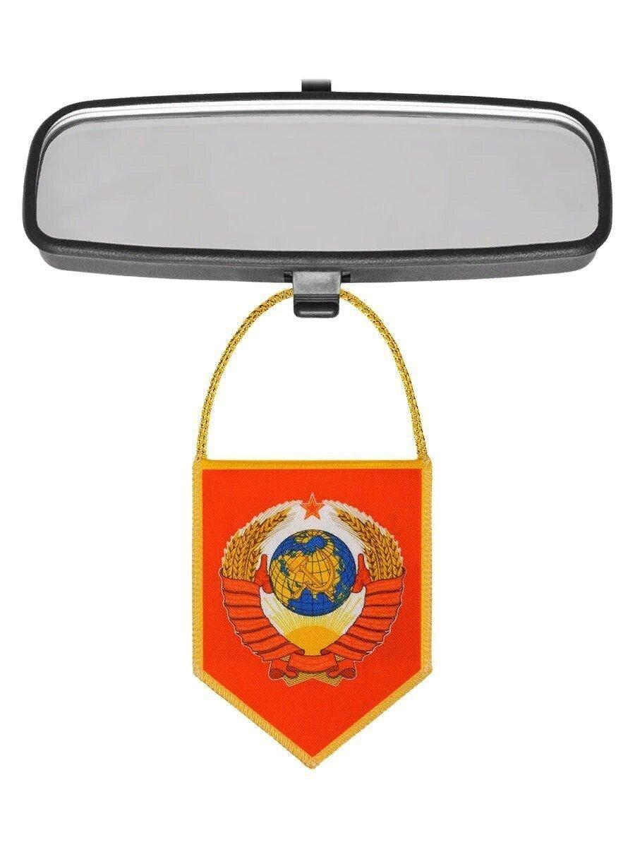 Вымпел мини двухсторонний Герб Ссср / Герб России