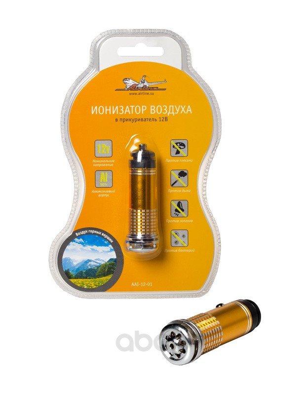 Ионизатор воздуха в прикуриватель 12в AIRLINE арт. AAI-12-01