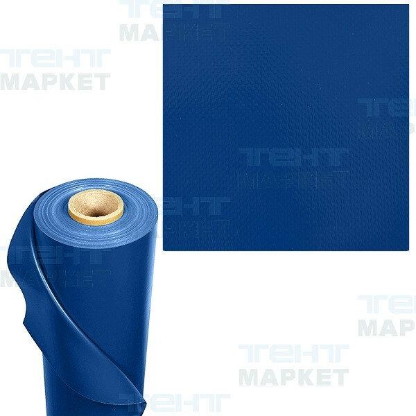 Тентовая ткань ПВХ 600 г/м2, отрез 1,5 х 5 м (синяя)