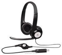 Logitech Stereo Headset H390 (981-000406)