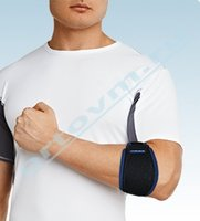 Бандаж на локтевой сустав размер s дешево ростов упражнения на плечевой сустав по бубновскому