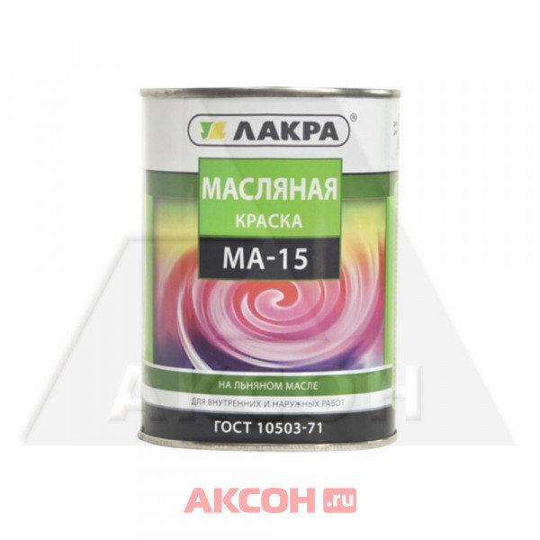 краска ма-15 бежевая 0,9кг /лакра/