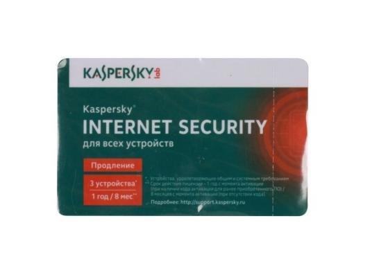 Программное обеспечение Kaspersky Internet Security Multi-Device продление лицензии на 12 мес на 3ПК (KL1941ROCFR)
