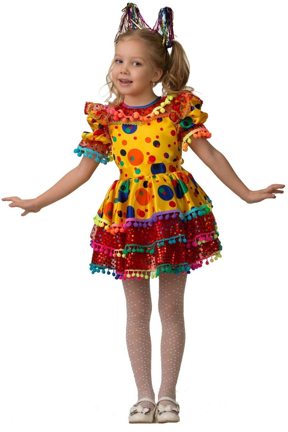 Вам не составит труда купить детский карнавальный костюм даже для требовательного крохи, ведь мы предлагаем тысячи ва.
