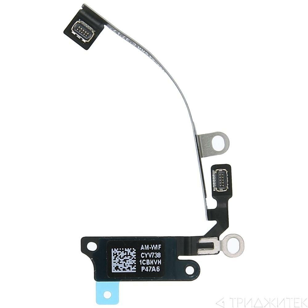Антенна iPhone 8 WiFi