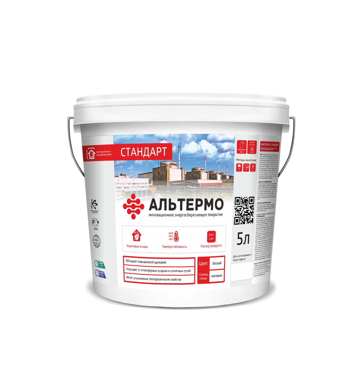 Жидкая керамическая теплоизоляция Альтермо Стандарт (5 Литров) (Теплоизоляционная краска)