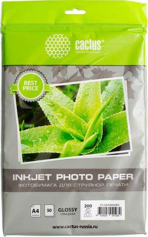Фотобумага Cactus CS-GA420050ED A4, 200г/м2, 50л., белый глянцевое для струйной печати