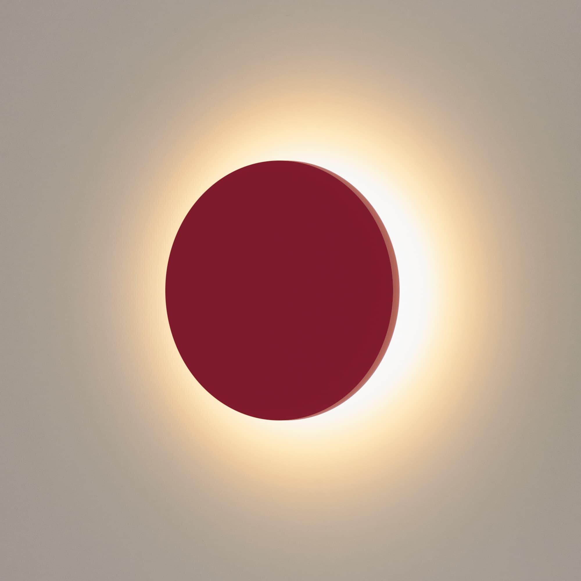 Уличный светильник Elektrostandard 1660 TECHNO LED CONCEPT S красный