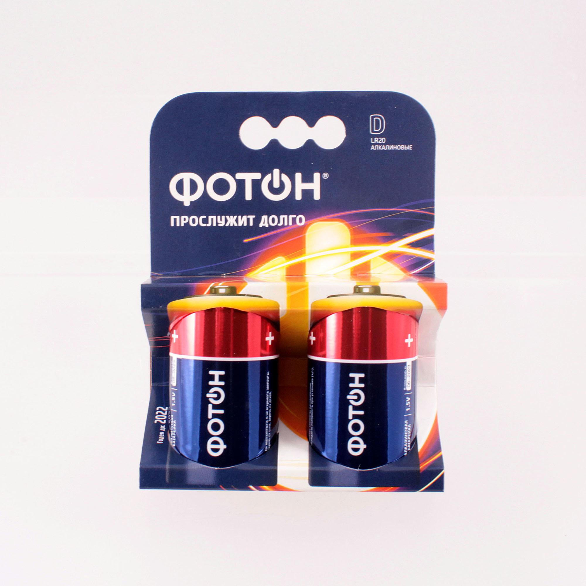 батарейки купить в москве