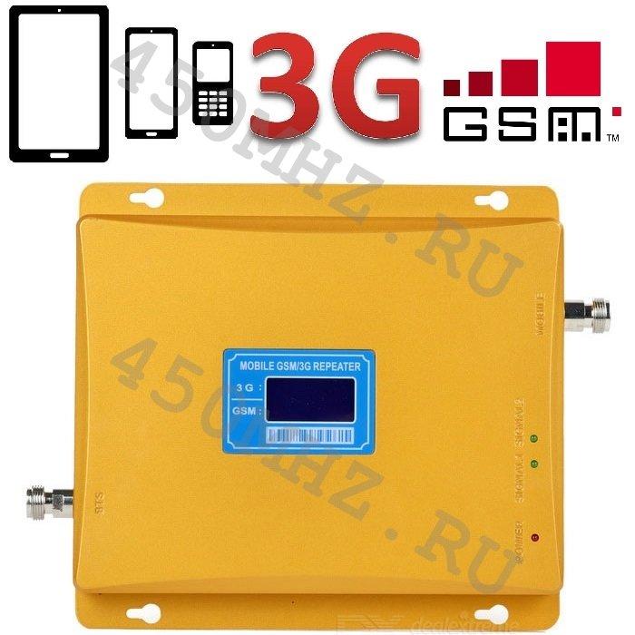 Репитер GSM 900 / 3G HSPA 2100 МГц - усилитель сигнала телефона и Интернета