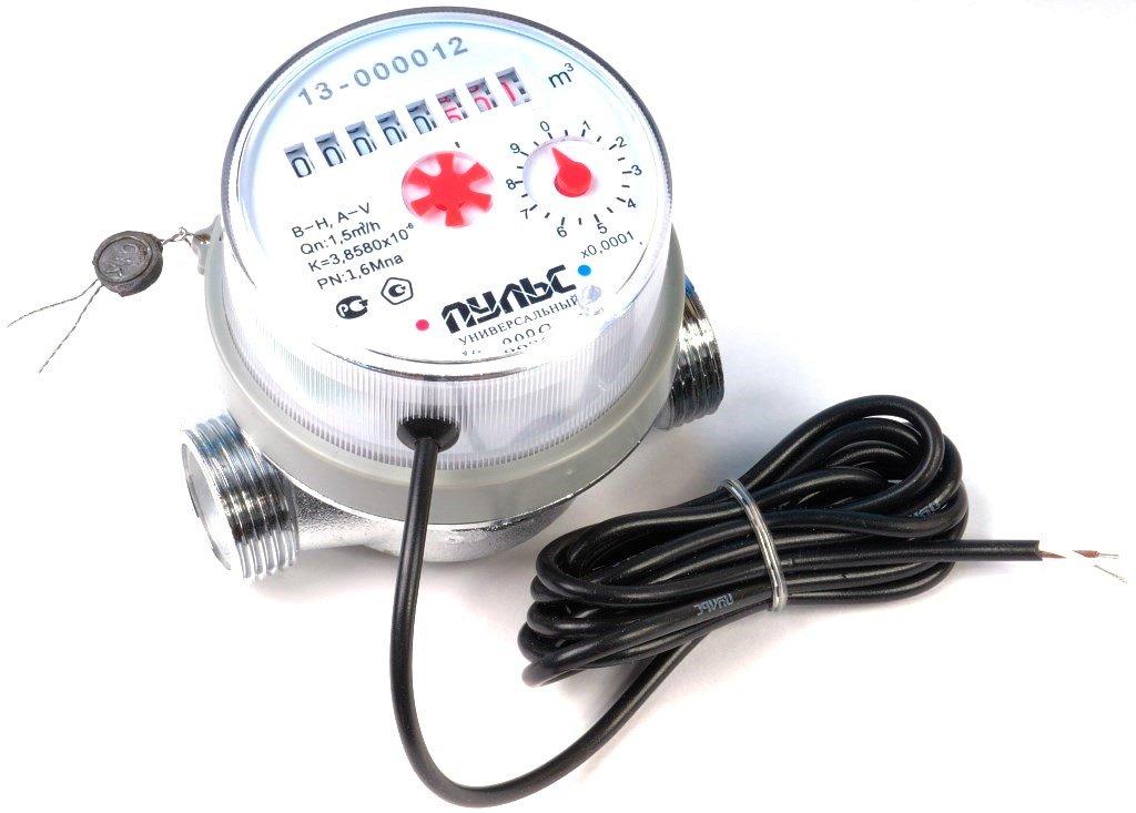 Счетчик воды Пульс 15УИ-80
