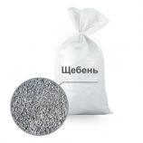 Щебень гравийный фр. 5-20 30 кг (0,03м3) в мешках