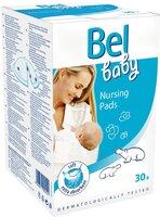 Уход за грудью HARTMANN Bel Baby анатомические 30 шт.
