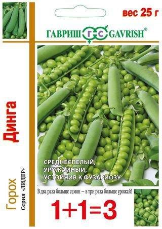 """Семена. Горох """"Динга Н13"""" (10 пакетов по 25 г) (количество товаров в комплекте: 10)"""