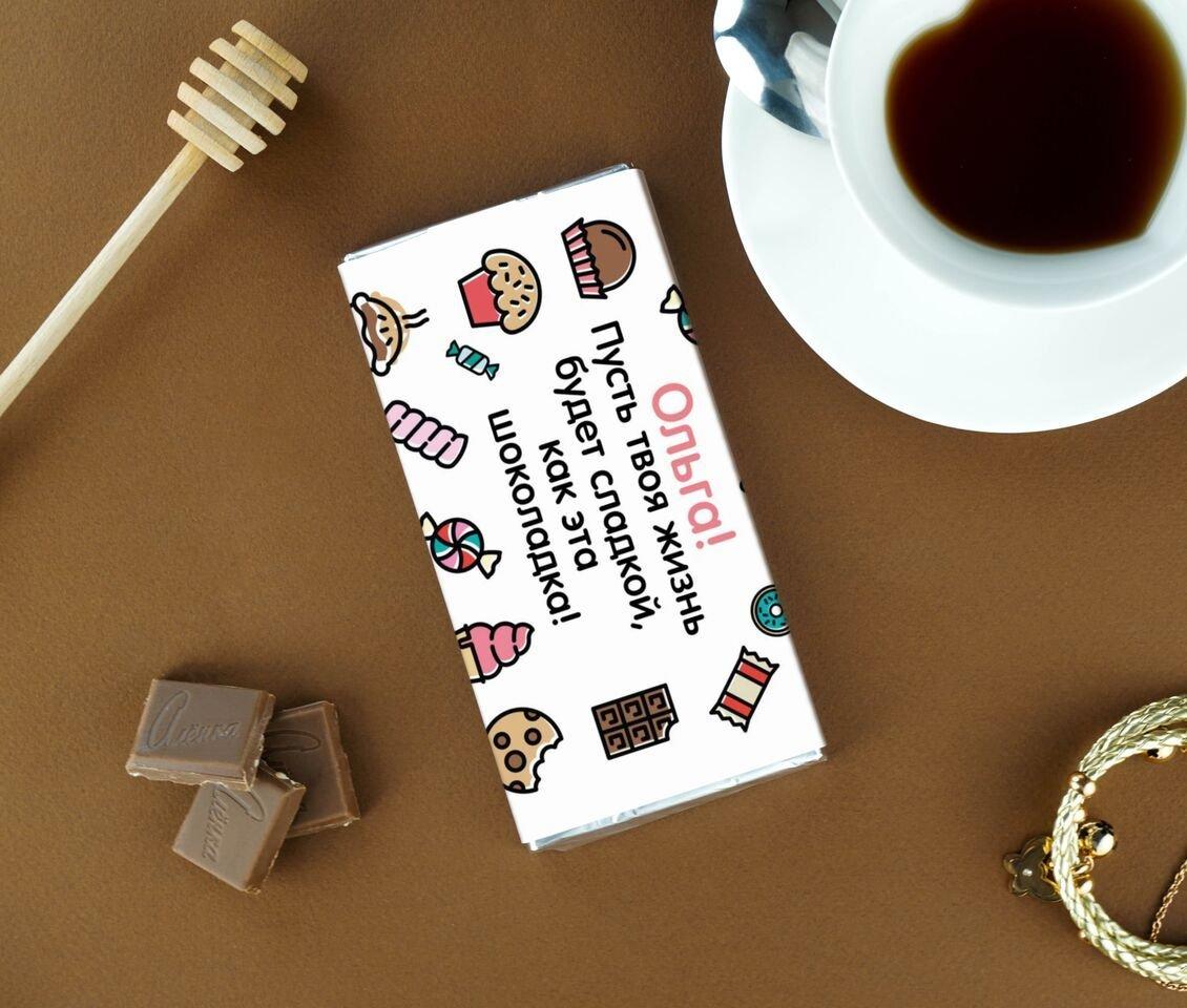 Открытка оригинальная с шоколадкой