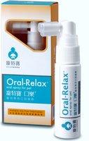 Спрей VETDICATE Oral-Relax для домашних животных