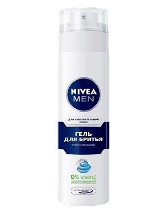 Гель для бритья NIVEA for men для чувствительной кожи, 200 мл