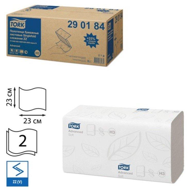 Полотенца бумажные, 200 шт., TORK (Система H3) Advanced, комплект 20 шт., 2-слойные, белые, 23х23, ZZ(V), 290184
