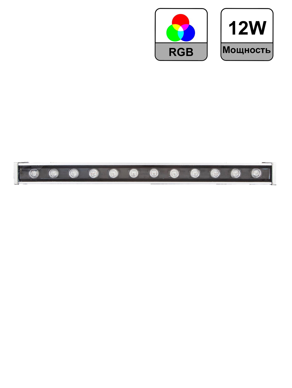 Уличный светильник Светодиодный линейный прожектор с DMX Feron LL-892 12W RGB 85-265V IP65 32257