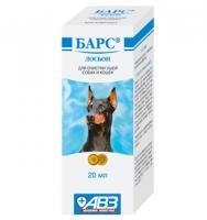 Ветеринарные препараты Барс 20 мл лосьон для обработки ушей Арт.18.058а