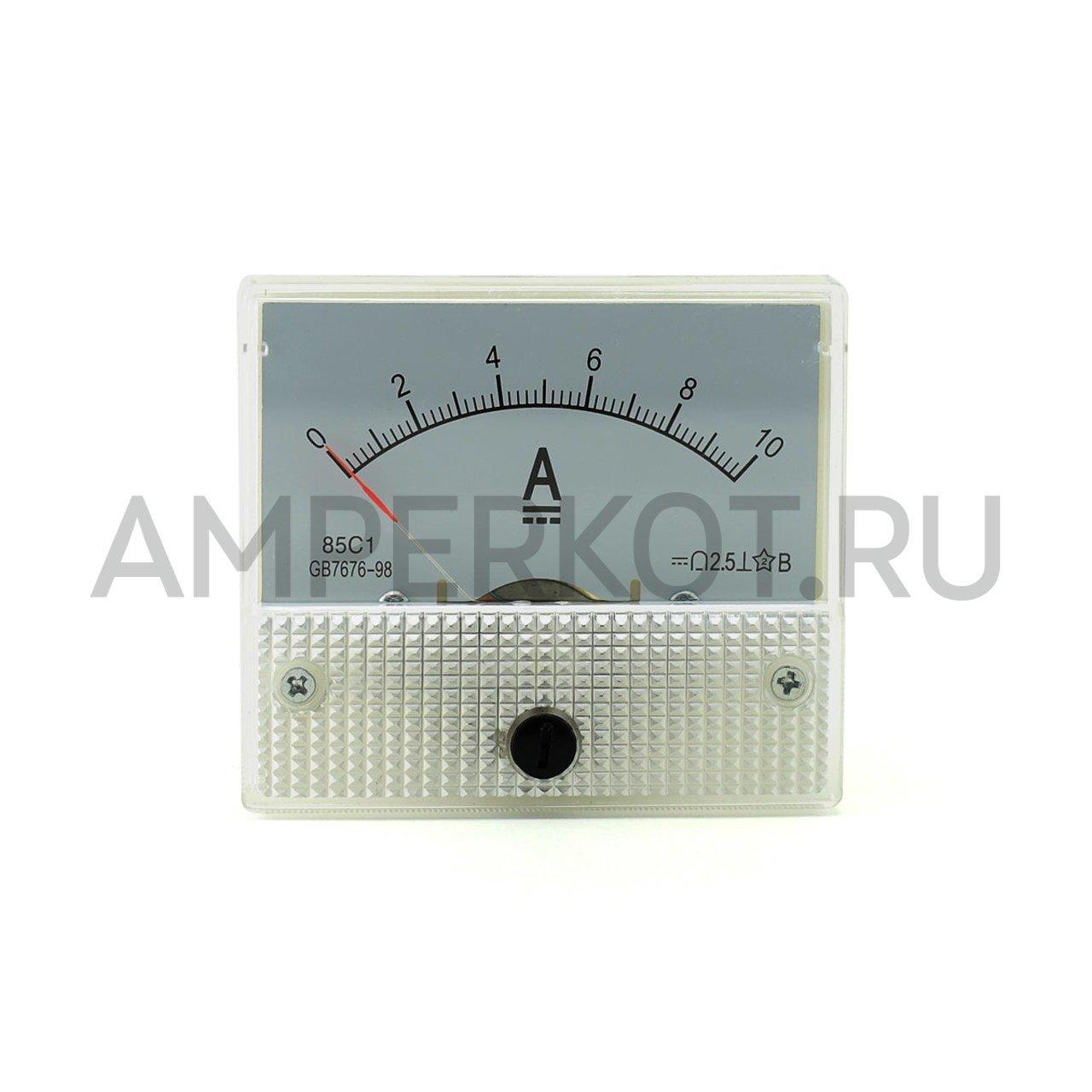 Аналоговый амперметр 85C1, 10A