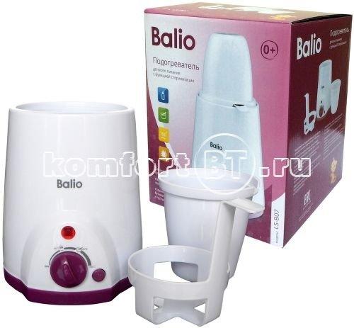 подогреватель для бутылочек Balio LS-B07