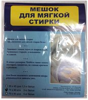 ФиС Мешок для мягкой стирки для 3 кг белья 70х40 см