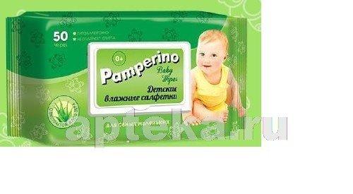Памперино салфетки влажные детские n50