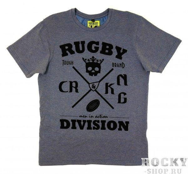 Футболка Rugby Division CrewandKing m