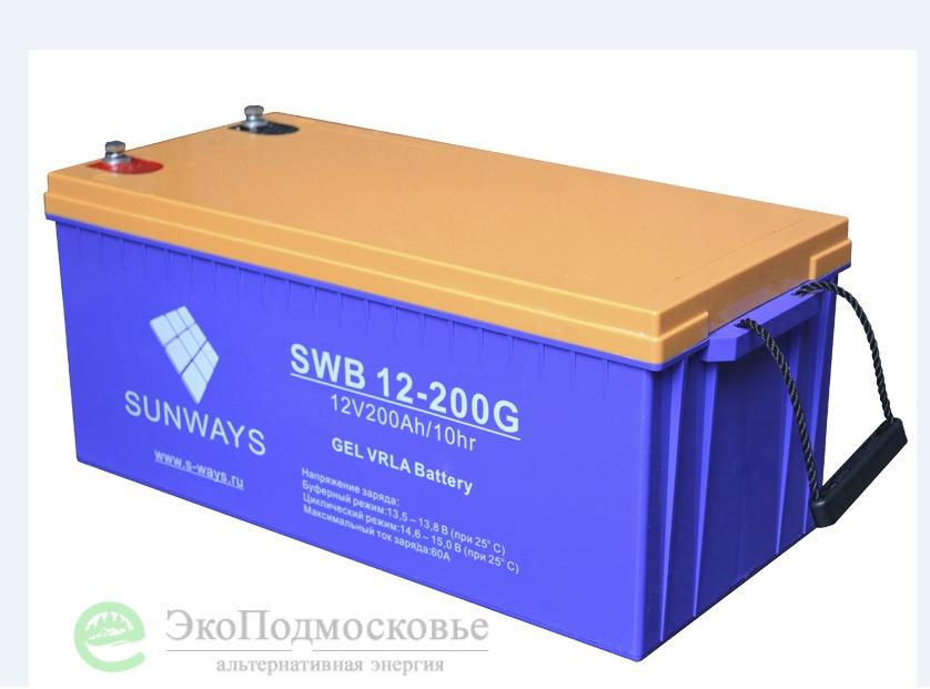 Аккумулятор гелевый Sunways SWB 12-200G