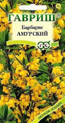 "Семена. Барбарис ""Амурский"" (10 пакетов по 0,2 г) (количество товаров в комплекте: 10)"