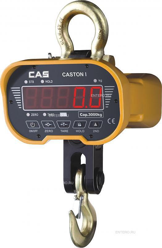Крановые весы CAS Caston-I 2 THA