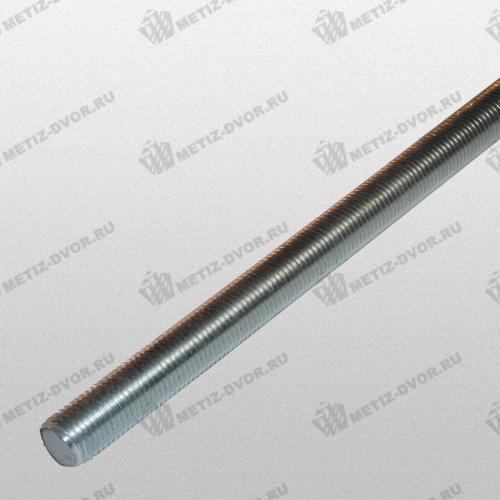 Шпилька резьбовая M12x1000 DIN 975