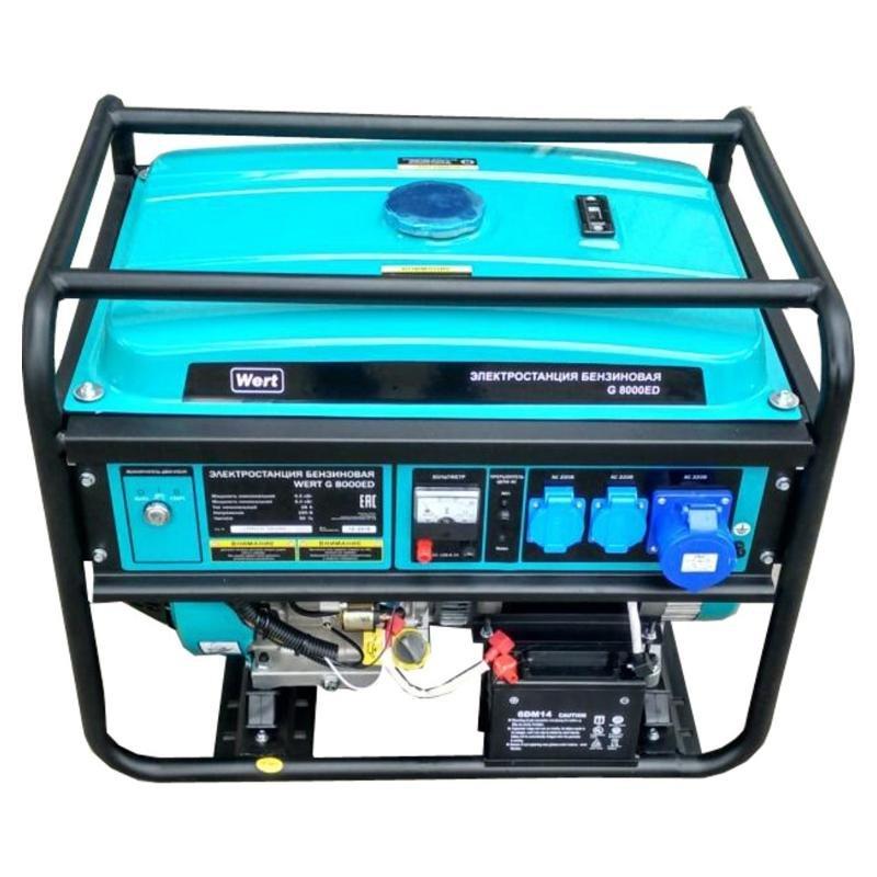 генератор Wert G 8000ED