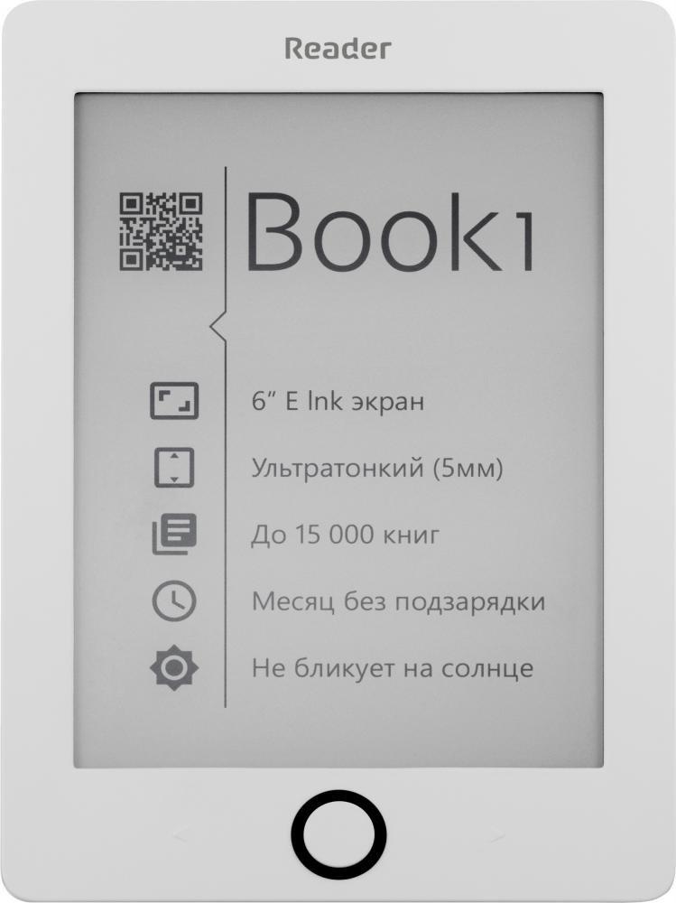 Электронная книга Reader Book 1 (белый)
