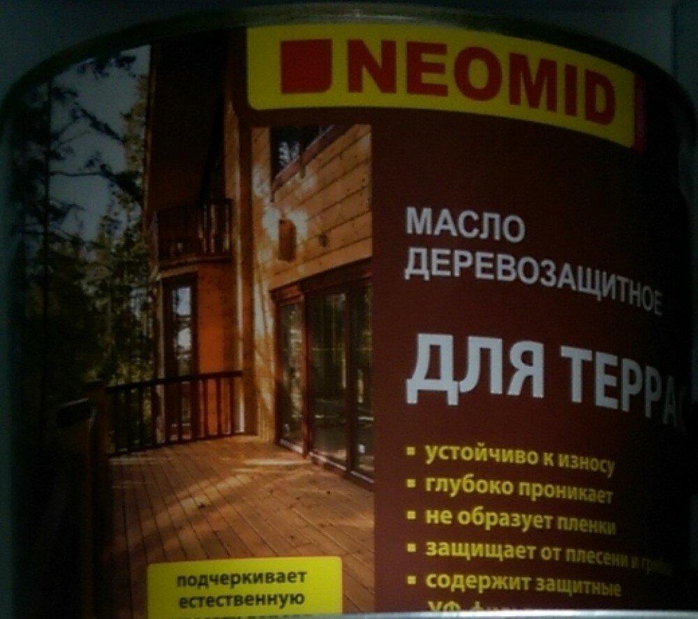 Масло деревозащитное для террас Neomid (2 л)