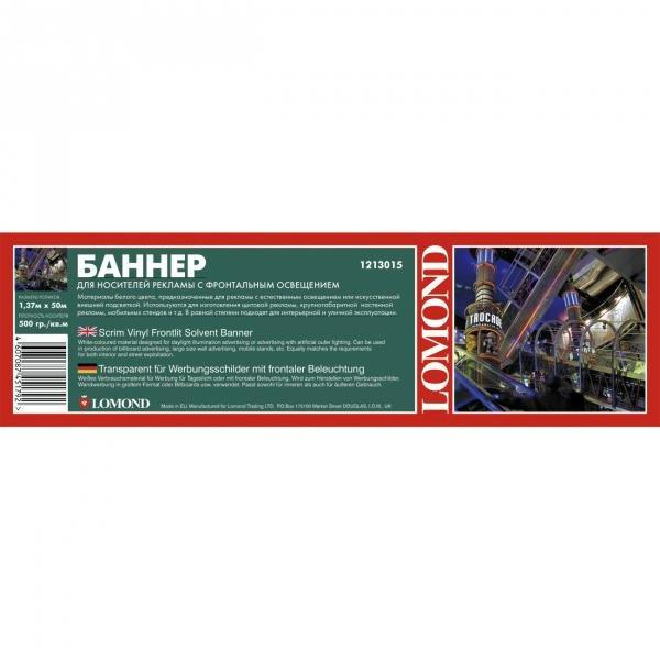 Баннер для носителей рекламы с фронтальным освещением, ролик 1370мм * 50м*75мм, 500 г/м2 Scrim Vinyl Backlit Solvent Banner, 1213015