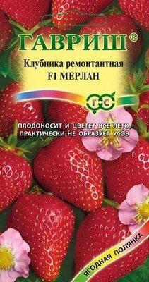 """Семена. Клубника """"Мерлан F1"""" (10 пакетов по 1 пробирке) (количество товаров в комплекте: 10)"""