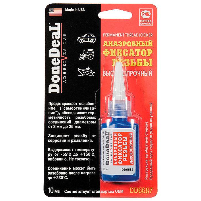 QUICKSPACER 430 - Анаэробный герметик для болтовых соединений Уфа Кожухотрубный испаритель Alfa Laval DM2-326-3 Камышин
