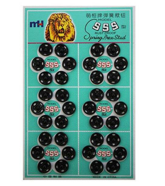 Кнопка пришивная, цвет: черный, 10 мм, 36 штук, арт. 510338