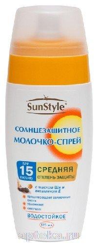Молочко-спрей солнцезащит spf-15 125мл/sun style