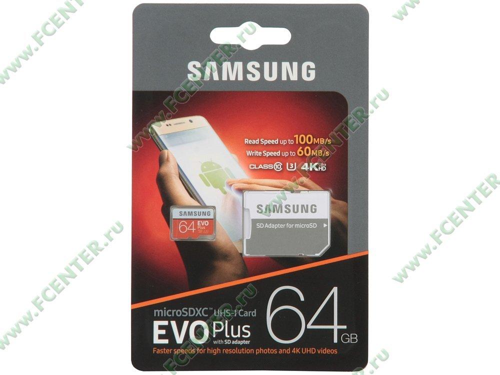 Карта памяти 64ГБ Samsung EVO Plus MB-MC64GA/RU microSD XC UHS-I Class10 + адаптер