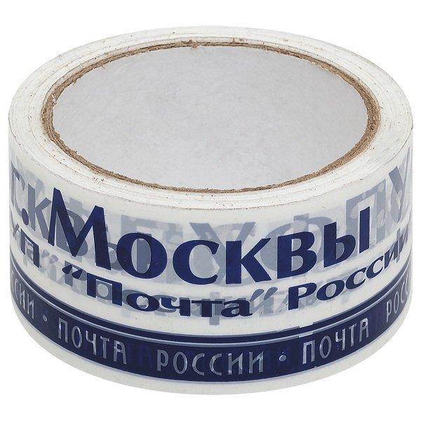 Скотч с печатью «Почта России» (г.Москва) - размер 50мм*51м