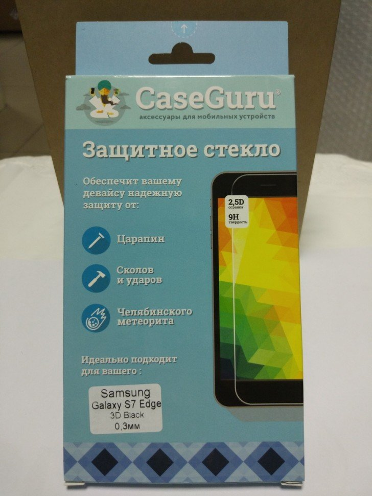 Защитная пленка Samsung
