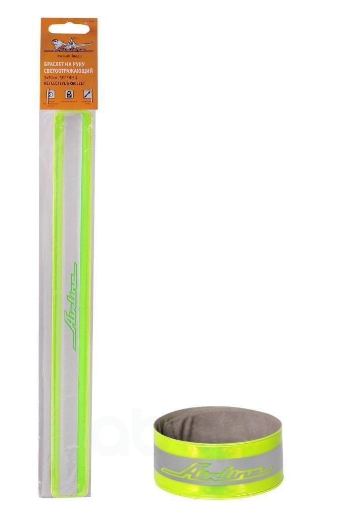 Браслет на руку, светоотражающий, 3* 30см, зеленый AIRLINE арт. ARW-B-05