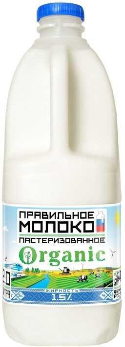 Молоко Правильное молоко Organic пастеризованное 1,5%, 2л